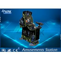 Buy cheap Indoor arcade video game Aliens shooting game machine with dynamic gun from wholesalers