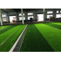 Buy cheap Wear Resistant And UV Resistant Artificial Grass In Football Field Has Good from wholesalers