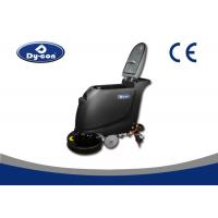 Buy cheap Semi Automatic Battery Powered Floor Scrubber With Visual Liquid Level Tube from wholesalers
