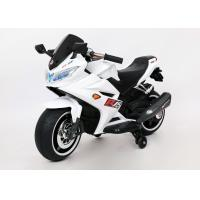 Buy cheap Kids Mini Electric Motorcycle Kids Ride On Toys New item for baby from wholesalers