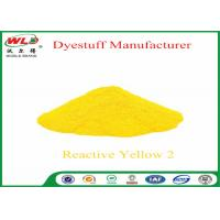 Buy cheap Synthetic Organic Dyes Reactive Brill Yellow K-6G C I Reactive Yellow 2 100% Purity from wholesalers