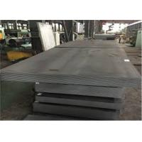 Buy cheap High Temperature Resistant Hot Rolled Steel Sheet For Food Processing Industry from wholesalers