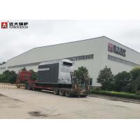 Buy cheap 5 Million Kcal Oil Heater Chain Grate Coal Fired Thermal Oil Heating System from wholesalers