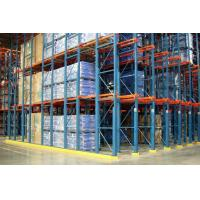 Buy cheap Steel Storage Shelf Corrosion Protection Metal Steel Pallet Drive In Racks Racking System Shelves Rack Manufacturer from wholesalers