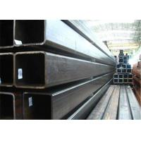 Buy cheap Construction Structural Materials ERW Welded Steel Pipe , Galvanized Rectangular Tubing from wholesalers