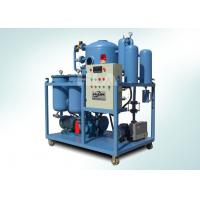 Buy cheap Demulsification Dehydration Lube Oil Purifier Purify Used Lube Oil Motor Oil from wholesalers