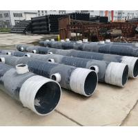 Buy cheap FRP Spray Pipe from wholesalers