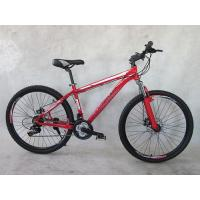 26 aluminum alloy mountain bike with Shimano deraileur