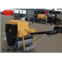 Buy cheap Automatic Clutch Road construction Machinery Manual Vibratory from wholesalers