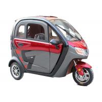 Buy cheap Loading 250Kg Passenger Carrying Tricycle , 60V1200W 3 Wheel Passenger Bicycle from wholesalers