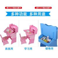 Buy cheap Kid Wooden Dresser Table and Stool Set Mirrior Make Up Chair Child Table from wholesalers