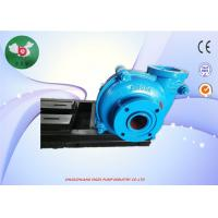 Buy cheap Metal Liner  Heavy Duty Slurry Pump 2 Inch Discharge Single Stage For Ore Mining from wholesalers