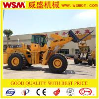 Buy cheap Hot Sales 32 Tons Block Loader with Centralization Lubrication System for Quarry Exploiting from wholesalers