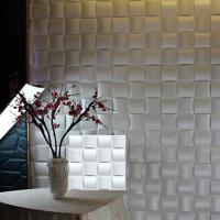 Buy cheap Waterproof Plastic 3D Textured Wall Panels Faux Stone Composite PVC product