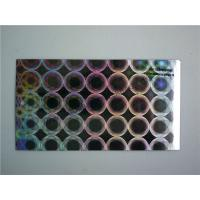 Buy cheap Multilayered Holographic Bubble Mailers 8.5X12 #2 Recyclable For Promotion from wholesalers