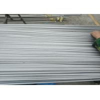 Buy cheap 1.0 - 150mm Wall Thickness Duplex Steel Pipe , Polishing  Welded Steel Pipe from wholesalers