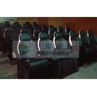 Buy cheap 23 Seats Middle 5D theater System With Genuine Leather Motion Theater Chair product