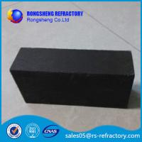 Buy cheap High Refractoriness Magnesia Bricks For Steel  /  Cement  /  Ceramic Plant product