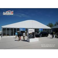Buy cheap White Secondhand Marquees from wholesalers