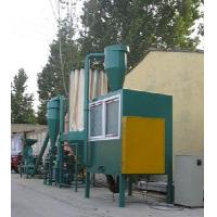 Buy cheap ACP Recycling Machines 008615238618639 from wholesalers