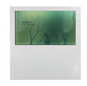 Buy cheap 4096×4096 400cd/m2 Interactive Transparent LCD Display HDMI 86'' product