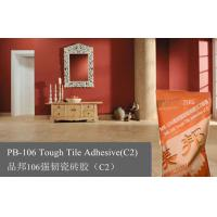 Buy cheap Heavy Bonding Ceramic Wall Swimming Pool Tile Adhesive , Mosaic Tile Adhesive from wholesalers