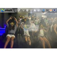 Buy cheap Indoor Amusement 5D Theater System Cinema Furniture For Arcade Park And Party product