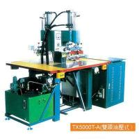 Buy cheap Double Hydraulic High Frequency Welding Machine from wholesalers