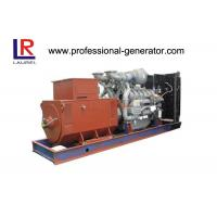 Buy cheap Multi - Function Soundproof 1000kw Diesel Powered Generator Set with 11kv High Voltage from wholesalers