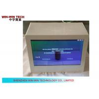 Buy cheap 24 White Transparent LCD Display , High Resolution LCD Display from wholesalers
