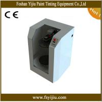 Buy cheap Industrial Paint Mixer , gyroscopic paint mixer for ink , nail polish , coating from wholesalers