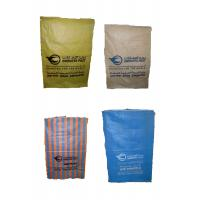 Buy cheap Large Printed PP Woven Mailing Postal Bags PP Woven Sacks High Strength from wholesalers
