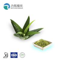 Buy cheap Organic Plant Extract Powder Aloe Vera Extract Powder 10x 200x Emodin 98% from wholesalers
