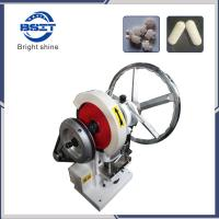 Buy cheap TDP 5  Anti Sleeping Pill Single Punch Tablet Press Machine with all kinds mold from wholesalers