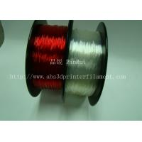 Buy cheap Elastic / Rubber Flexible 3d Printer Filament 1.75mm / 3.0mm 1.3Kg / Roll Filament from wholesalers