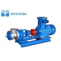 Buy cheap Cast Iron Oil Transfer Pump ,  Heat - Preservation Diesel Fuel Transfer Pump from wholesalers