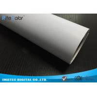 Buy cheap Water Resistance 260gsm Eco Digital Media , White RC Microporous Luster Photo Paper product