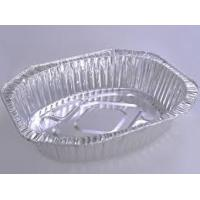 Buy cheap Full Size Aluminum Disposable Baking Pans Deep Steam Table Tray For Chicken Roaster from wholesalers