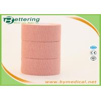 Buy cheap 2.5cm Sports synthetic cotton elastic finger wrapping bandage Wrist Protection Fixation Tape strapping tape from wholesalers