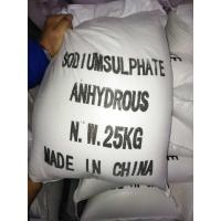 Buy cheap Na2SO4 Sodium Sulphate Anhydrous PH8-11 Industrial Raw Materials For Detergent Industry from wholesalers