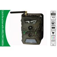 Buy cheap Black IR SMS Trail Camera from wholesalers