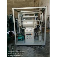 Buy cheap High Efficient Vacuum Single Stage Insulating Oil Purifier   Oil dry treatment system ZY from wholesalers