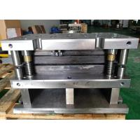Buy cheap High precision metal forming tools customization and process , Deep Drawing Product from wholesalers