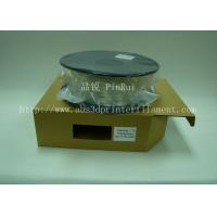 Buy cheap Soft pla filament 1.75 / 3.0 mm  Flexible 3d Printer Filament for 3d Rapid Prototyping from wholesalers