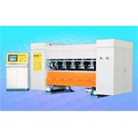 Buy cheap [ZB-NCZQ-200-2500]High Speed Automatic Thin Blade CNC Slitter Scorer from wholesalers