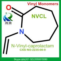 Buy cheap Vinyl caprolactam(NVCL)(CAS NO:2235-00-9) For Uv printing ink from wholesalers