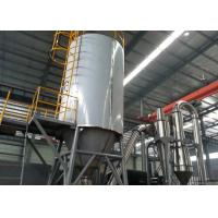 Buy cheap Stainless Steel High Speed Centrifugal Spray Dryer For Agar Agar 10KG / HOUR Capacity from wholesalers