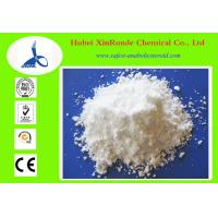 Buy cheap Active Pharmaceutical Ingredients API Pharmaceutical Raw Materials Prochlorperazine 58-38-8 from wholesalers