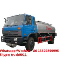 Buy cheap Dongfeng 4*2 LHD12m3 heavy oil tanker truck price low oil tanker truck capacity 3000 gallon used oil tank truck for sale from wholesalers