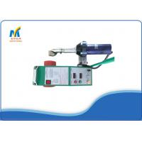 Buy cheap 110 V / 220 V AUTO PVC Banner Welding Machines With 3 Mm Overlap Width from wholesalers